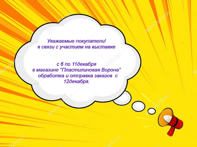 depositphotos_132562586-stock-illustration-comic-magazine-loudspeaker-announcement-background.[1]